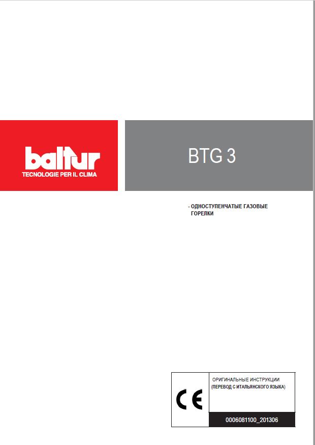 btg3_instr.png?1554111612