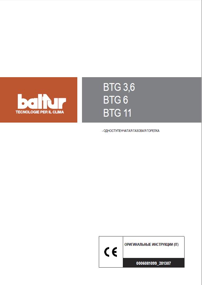 btg3.6%2C%206%2C%2011_instr.png?15541117