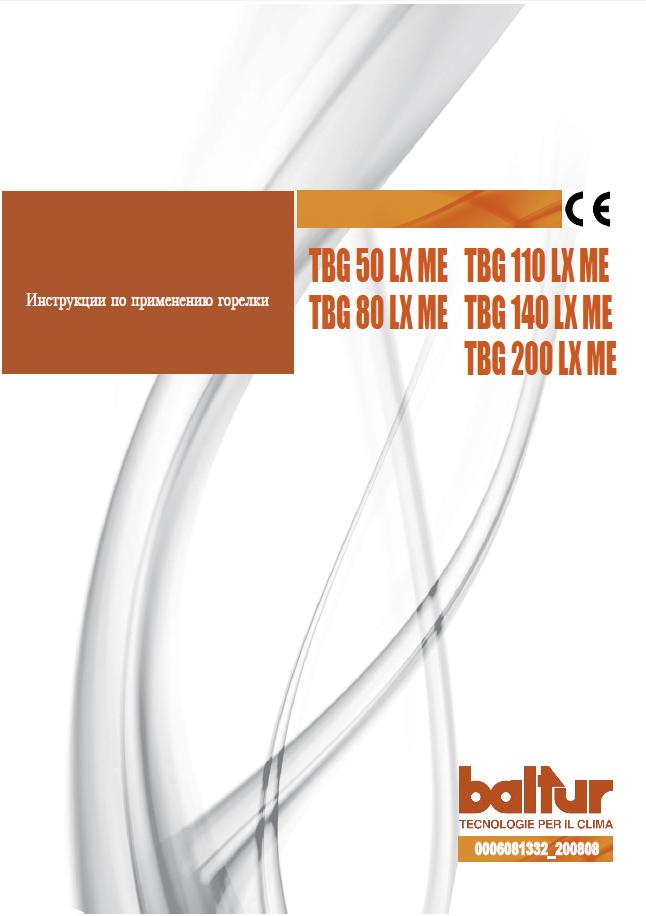 tbg80lxme%2C%20110lxme%2C%20140lxme%2C%2