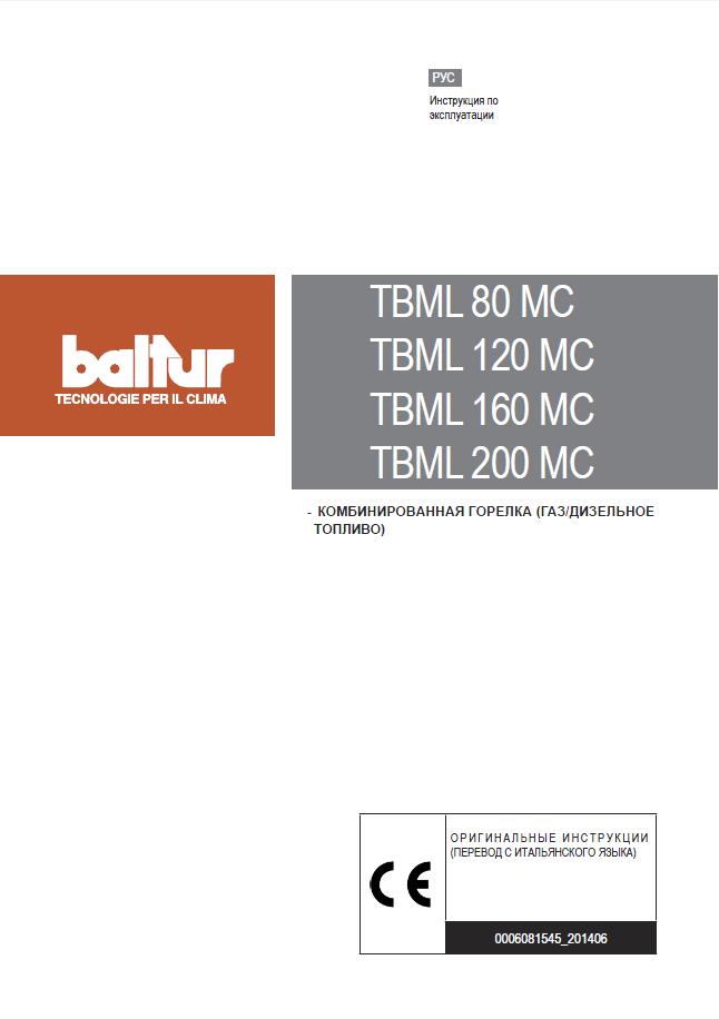 tbml80mc%2C%20120mc%2C%20160mc%2C%20200m