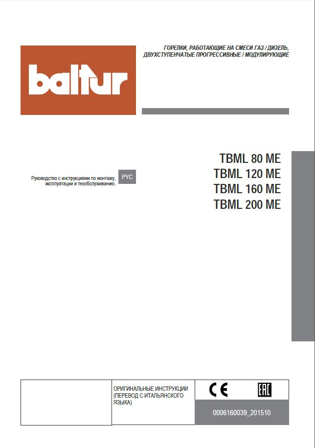 tbml80me%2C%20120me%2C%20160me%2C%20200m